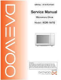 daewoo kor 1a7g9t akm3180s service manual