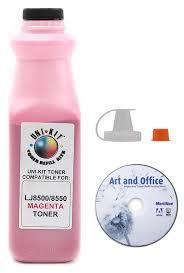 toner cartridges for hp color laserjet 8550 printer