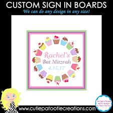bat mitzvah sign in boards custom designed sign in boards for bar and bat mitzvahs b nai mitzvah