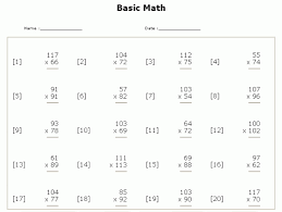 math worksheets dads math worksheets multiplication printable