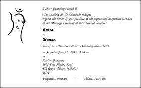 hindu wedding invitations wording hindu wedding invitation wording wedding card wordings parekh