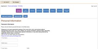 wegmans job application apply online