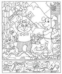 pictures printable activity woo jr