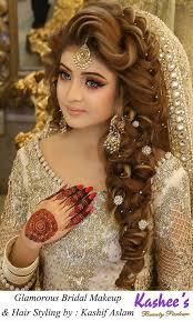 Trendy Pakistani Bridal Hairstyles 2017 New Wedding Hairstyles Look Kashee U0027s Beauty Parlour Bridal Make Up Aww Pinterest Parlour