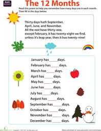 learn the days of the month worksheet education com