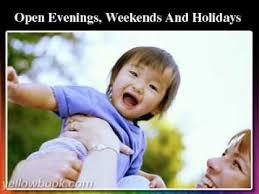 Night Light Pediatric Nightlight Pediatric Urgent Care Sugar Land Tx Youtube
