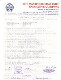 welcome to smt maniba chunilal patel sanskar vidya bhavan