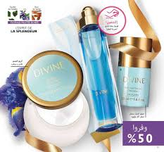 Porte Alliance Bois Profitez Des Offres Du Catalogue Oriflame Mai 2017 Facebook