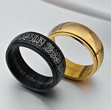 christian wedding bands muslim wedding rings muslim christian wedding rings ceremony