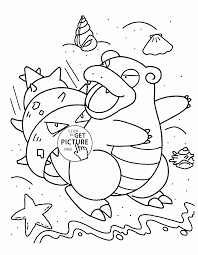 pokemon slowbro coloring pages kids pokemon characters