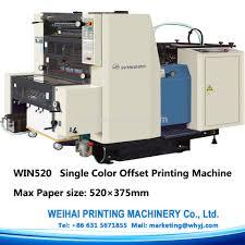 digital offset printer price digital offset printer price
