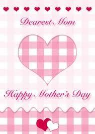 printable christmas cards for mom free printable happy mother s day cards my free printable cards