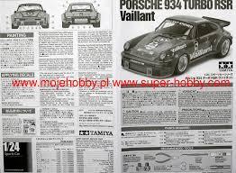 vaillant porsche porsche 934 turbo rsr vaillant tamiya 24334