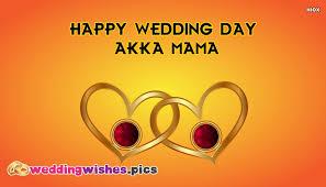 happy wedding day happy wedding day weddingwishes pics