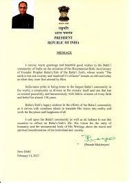 moving tribute by india u0027s president bahá u0027í world news service bwns