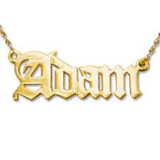 14k Gold Name Necklace 14k Gold Name Necklace Adam Style