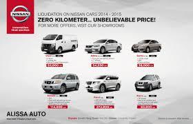 nissan altima 2015 drive arabia liquidation on 2014 2015 models
