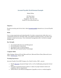 Example Of Cover Letter Resume by 16 Fields Related To File Clerk Administrative Clerk Resume File
