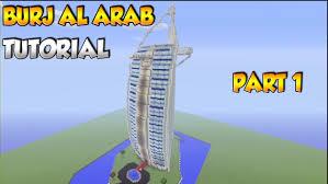 minecraft how to build the burj al arab tutorial part 1 xbox
