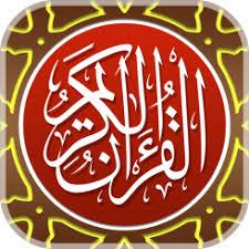 download mp3 al quran dan terjemahannya myquran al quran dan terjemahan 5 0 82 apk apkplz com