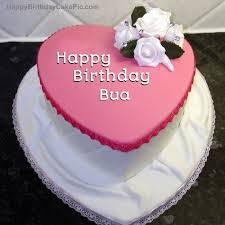 birthday cakes for birthday cake for bua