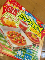 where to buy japanese candy kits kid foodie fridays japanese mini pizza candy kit pint size