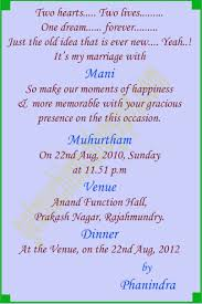 Baby Naming Ceremony Invitation Cards In Marathi Wedding Invitation Kannada Kannada Wedding Card Template