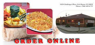golden china golden china restaurant order online fort wayne in