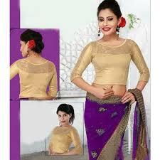 golden blouse three fourth sleeve golden stretchable blouse three fourth sleeve