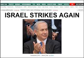 battle behind the headlines can we fix the media bias against israel