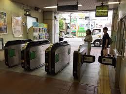 access firstscene tokyo