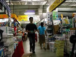 wholesale stationery of guangzhou wholesale markets in guangzhou