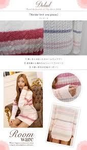 Pretty Color Names Beauty Show Rakuten Global Market Fluffy Tomoko Romare Dress