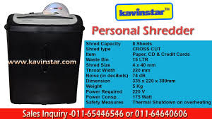 paper shredder machine dealer in azadpur delhi