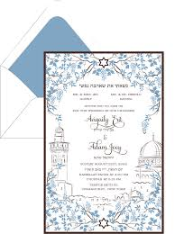 chuppah dimensions bloom in jerusalem wedding invitation hebrew wedding