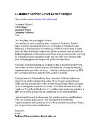 customer service team leader cover letter create my cover letter