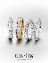 diamond king rings images Crown ring gem bijou jpg