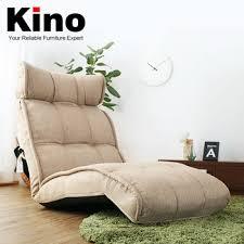 canapé lit japonais kino japonais tatami pliage canapé lit pliable canapé avec