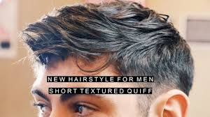 new hairstyle for men short hair textured quiff free flux