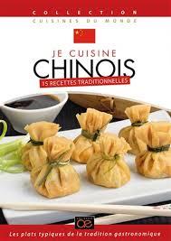 dvd recettes de cuisine dvd je cuisine chinois librairie le phénix