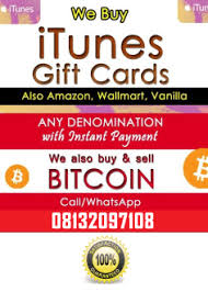 sell my gift card for instant where can i sell my 200 itunes card income nigeria