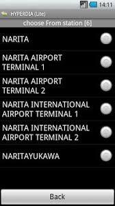 hyperdia japan rail search apk hyperdia japan rail search apk free maps navigation