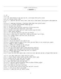 hindi english dictionary free download full version pc english to hindi dictionary pdf free download