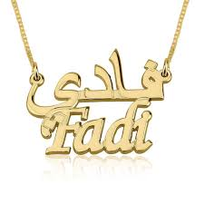 arabic name necklace gold 24k gold plated and arabic name necklace buy now