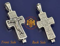 russian orthodox crosses traditional russian orthodox silver 925 cross no 84 silver 925