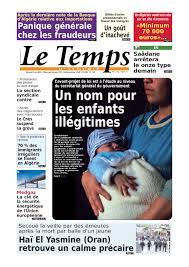 consomag fournitures bureau calaméo le temps d algérie letempsdz com édition du 3 juin 2009