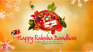 Quotes For Sister Love by Raksha Bandhan Quotes Poems And Shayari With Images For Brother