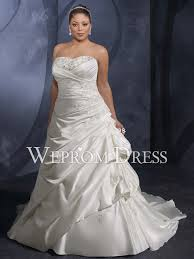 clearance plus size wedding dresses line strapless chapel satin lace up