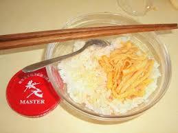 cuisine b駭inoise nidoussy 2008