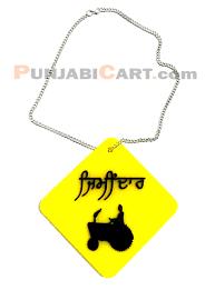 velly jatt written in punjabi punjabicart com products car hangings vehli janta car hanging
